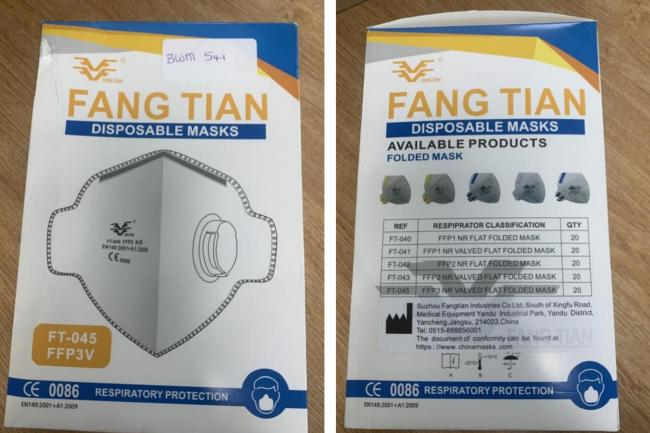 Masks issued to NHS workers branded Fang Tian and supplied by Polyco Healthline, which may not meet safety standards, the Government has warned